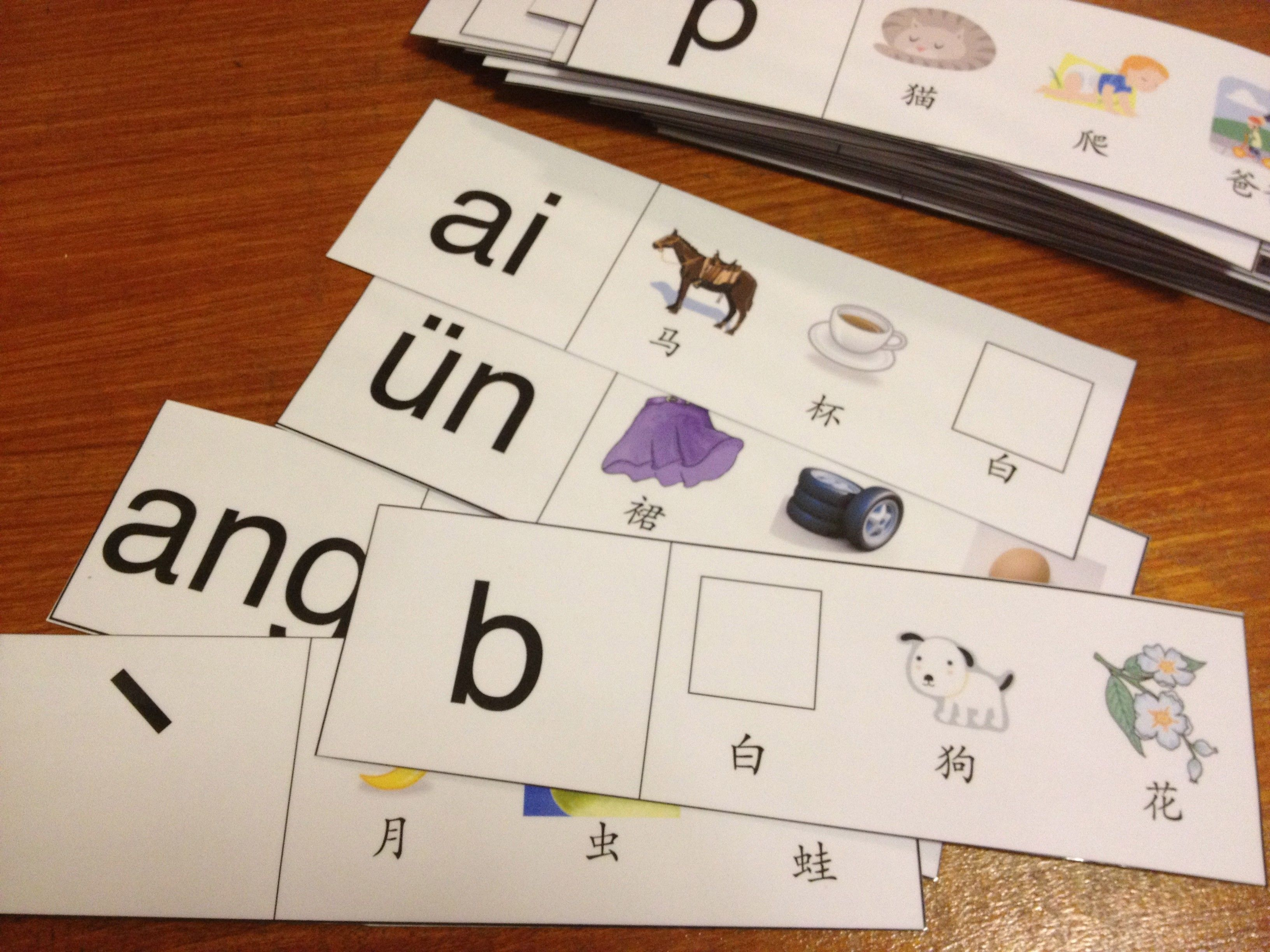 Hanyu Pinyin Game Printable