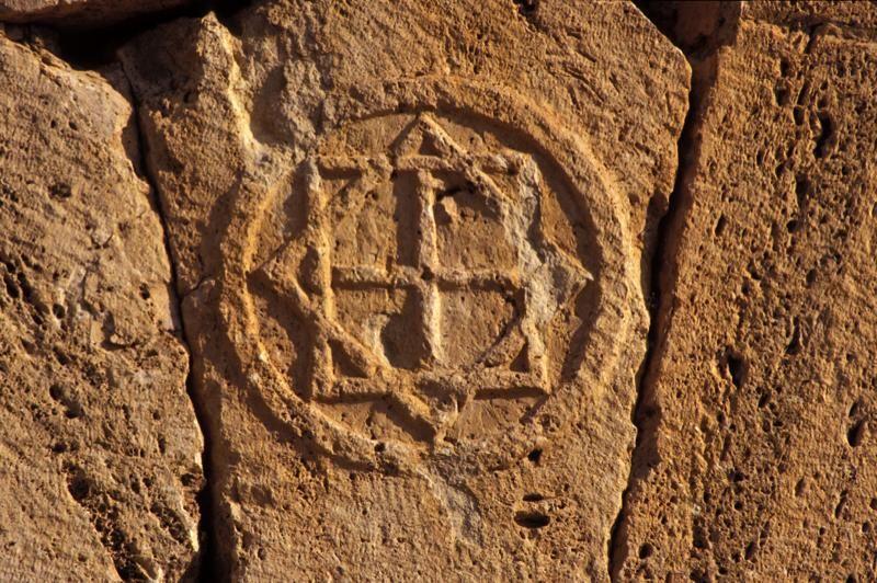 Early Christian Carving Iconographiam Inspiratori Pinterest