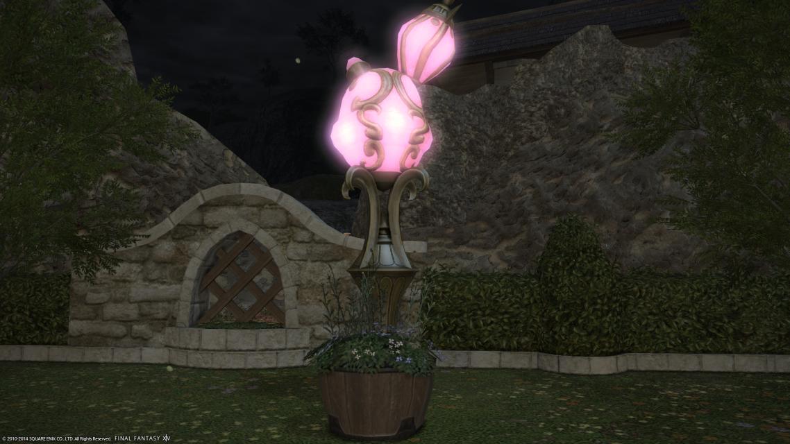 Final Fantasy Xiv A Realm Reborn Ffxiv Arr Database Outdoor Furnishings Quaint Realm Reborn