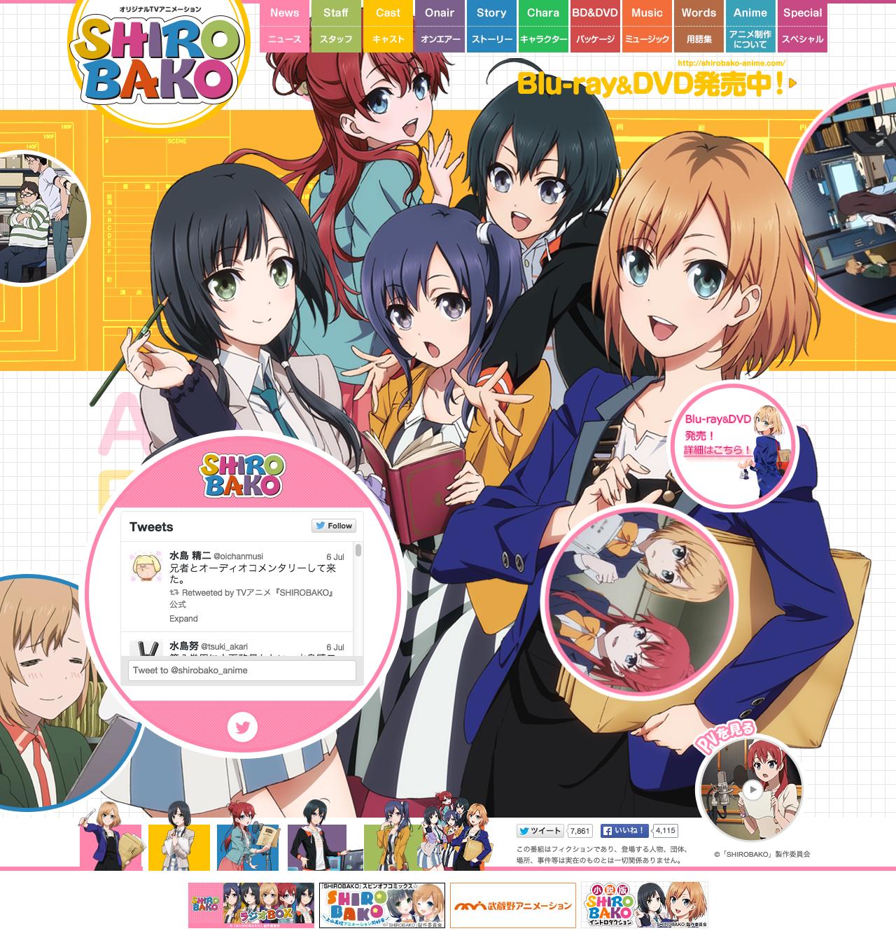 tvアニメ shirobako 公式サイト バナーデザイン アニメ デザイン