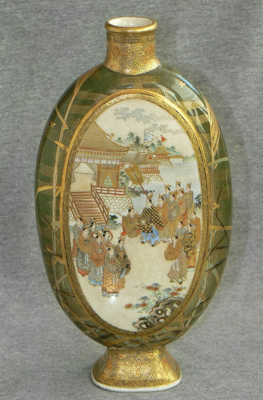 Japanese Satsuma vase  - Taizan  & Kozan Ga