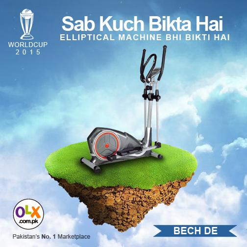 Elliptical Machine khareedne kay liye yahan click karen http://bit.ly/1BgNv89