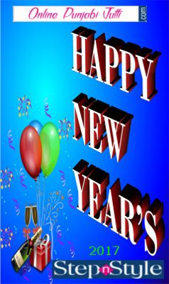 Step n style online punjabi jutti new year greetings to all step n style online punjabi jutti new year greetings to all every new year comes with new hope and gives you the perfect chance to start something new m4hsunfo