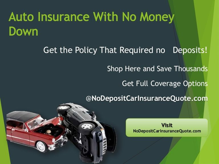 Cheap car insurance no money down with low interest rate