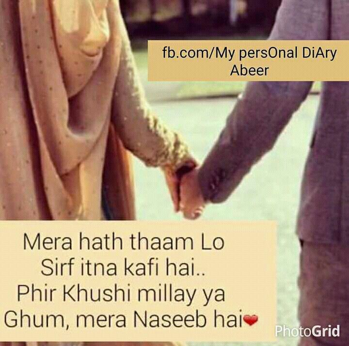 Pin By Aafreen On Dear Diary.......funny Quotes...shayri