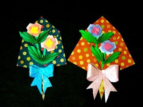 Origami Maniacs: Flower Bouquet 1/ Ramo de Flores 1