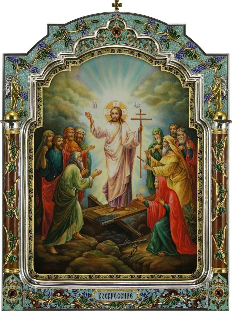 картинки со святыми оставляли комментарии