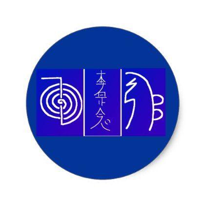 Symbolic Art Reiki Masters Practice Tools Classic Round Sticker