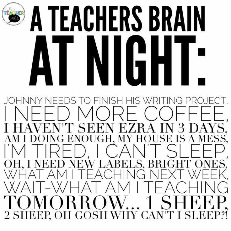 Nice Quotes On Education: Teachers Brain At Night {pacifickid.net/}