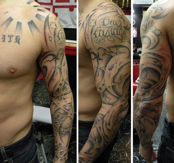 Arm Tattoo Main Idea Is Balance And Control Flow W Muscle Sun Rays Tattoo Ray Tattoo Tattoos