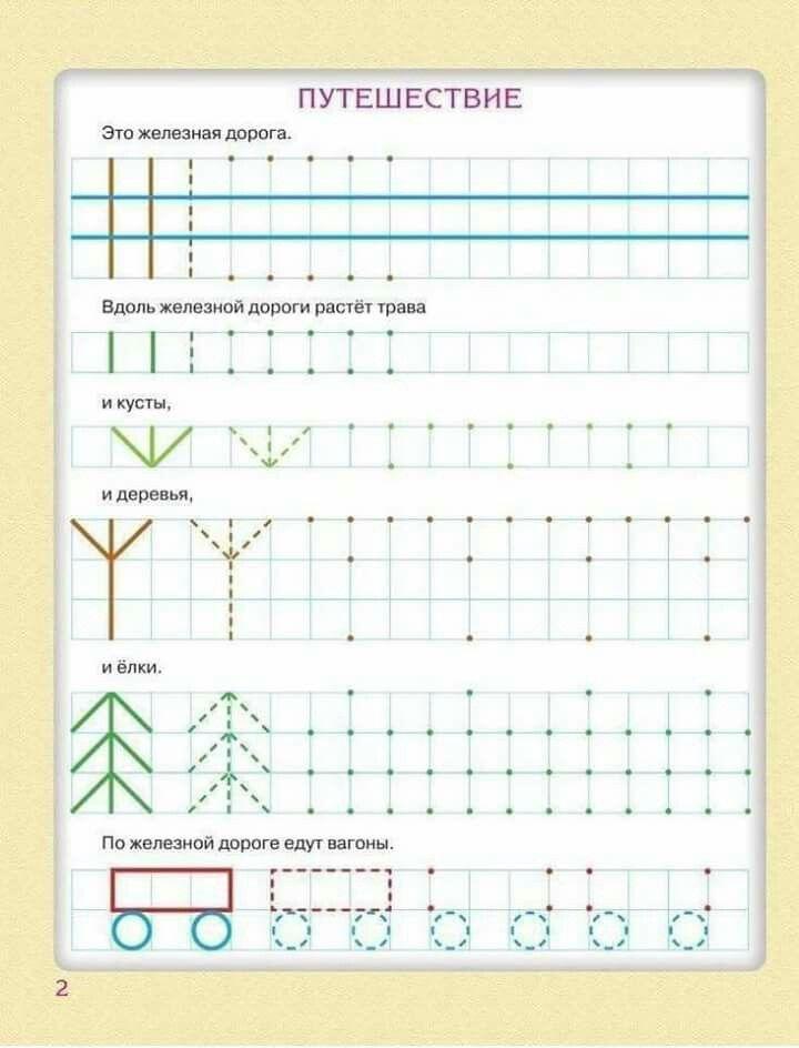 Pin by kafida TY on éducation et loisirs   Pinterest