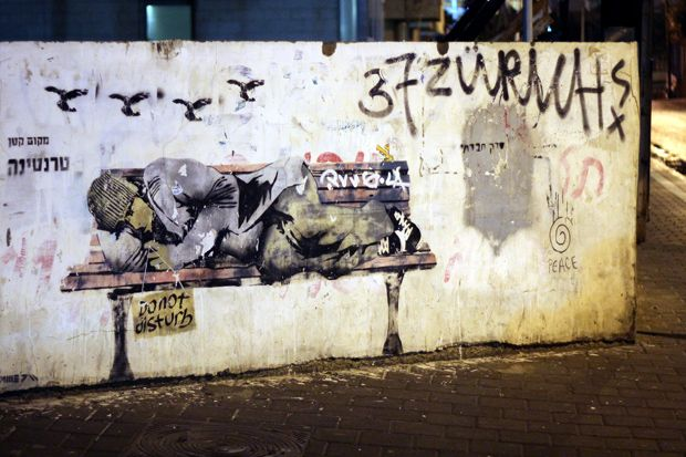 27 Photos of Tel Aviv Street Arts