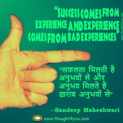 Top 10 Inspirational Sandeep Maheshwari Quotes In Hindi And English