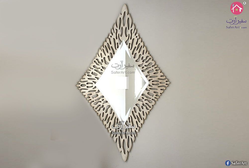 مرآه حائط بإطار مزخرف سفير ارت للديكور Diamond Wall Mirror Wall Mirror