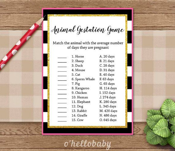 Printable Baby Shower Games Printable Animal Gestation Baby Shower