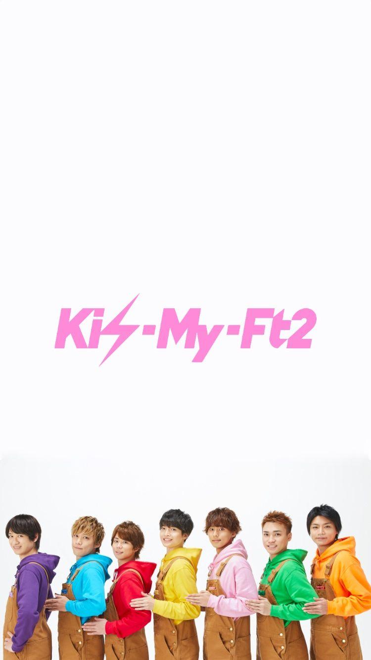 Kis My Ft2 キスマイ 08 無料高画質iphone壁紙 玉森裕太 キスマイ