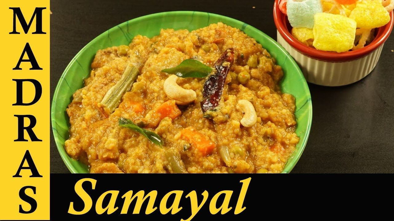 Nice sambar sadam recipe in tamil sambar rice in tamil in this video we will see how to make sambar sadam in tamil sambar rice recipe is one of traditional recipes from south india forumfinder Images
