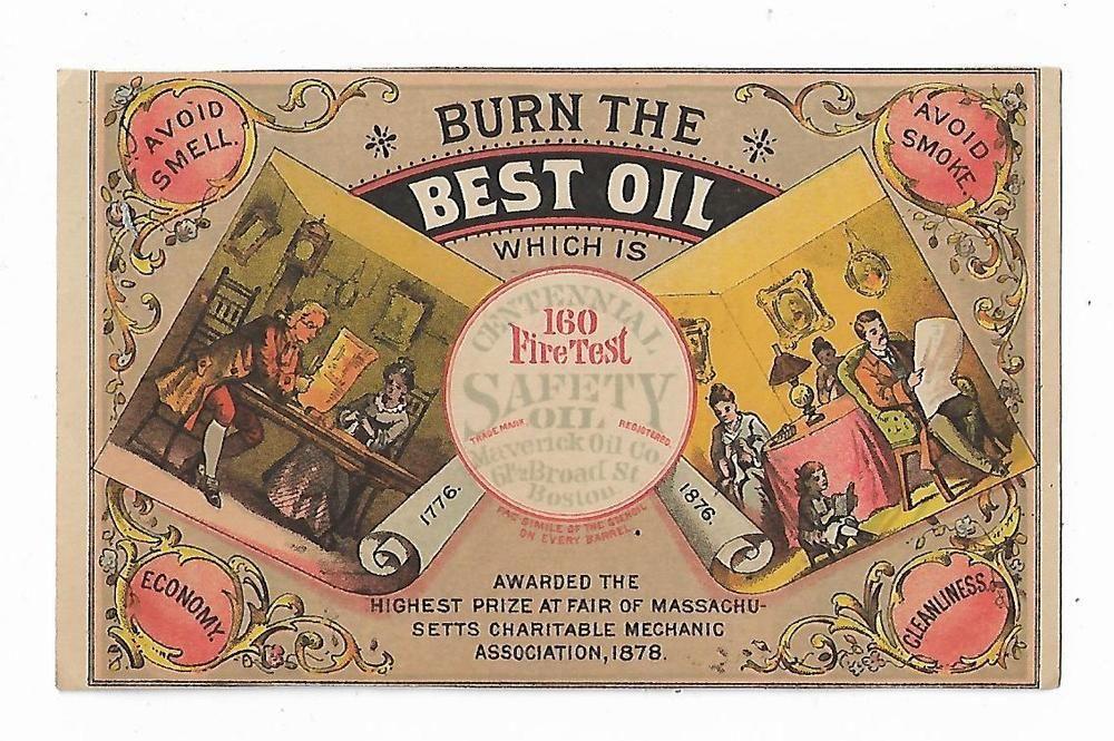 Trade Card Maverick Oil Co Boston Fire Test Safety Oil