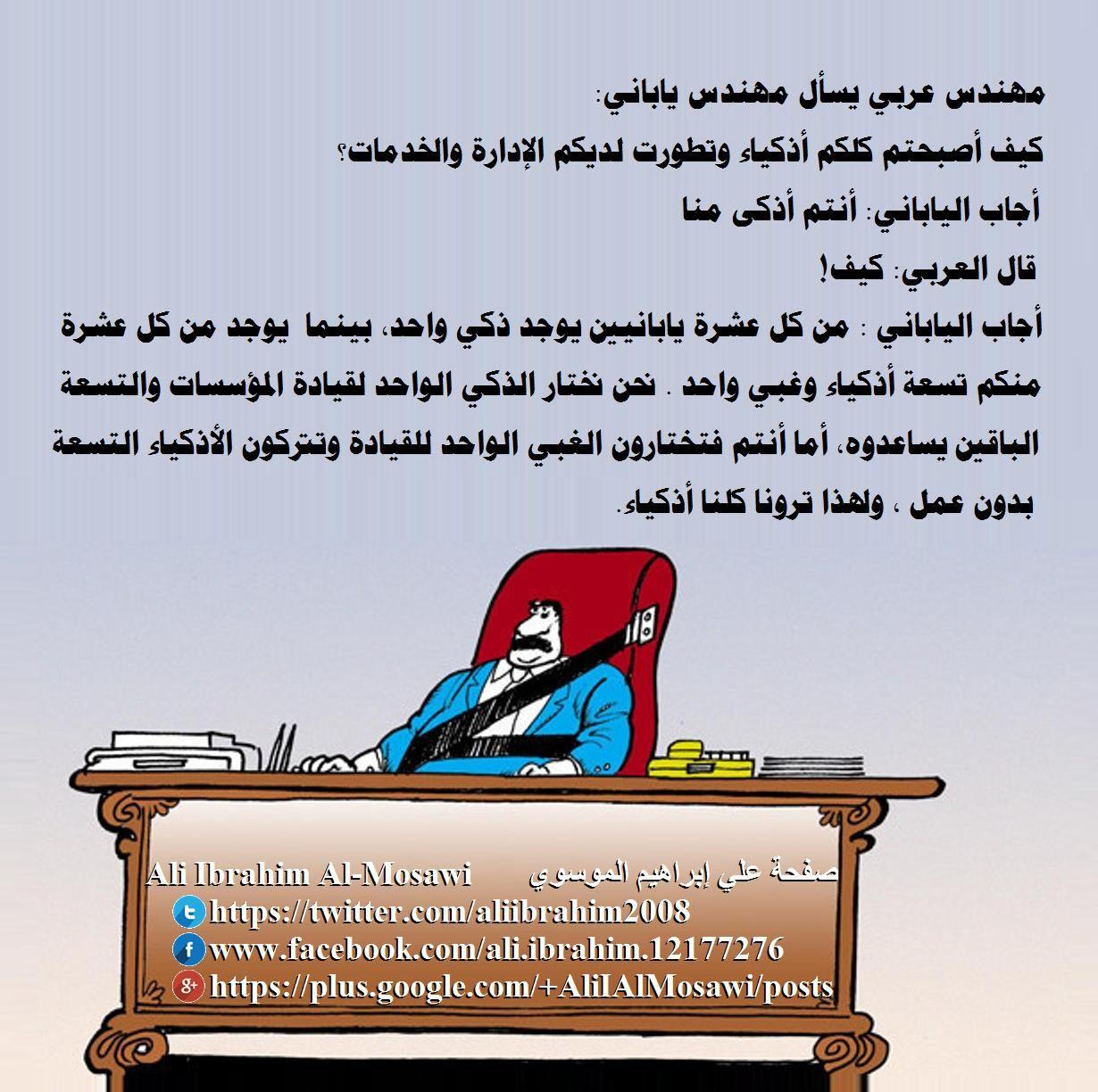 Pin By Ali Ibrahim Al Mosawi On خواطر وحكم Memes Ecard Meme Ecards