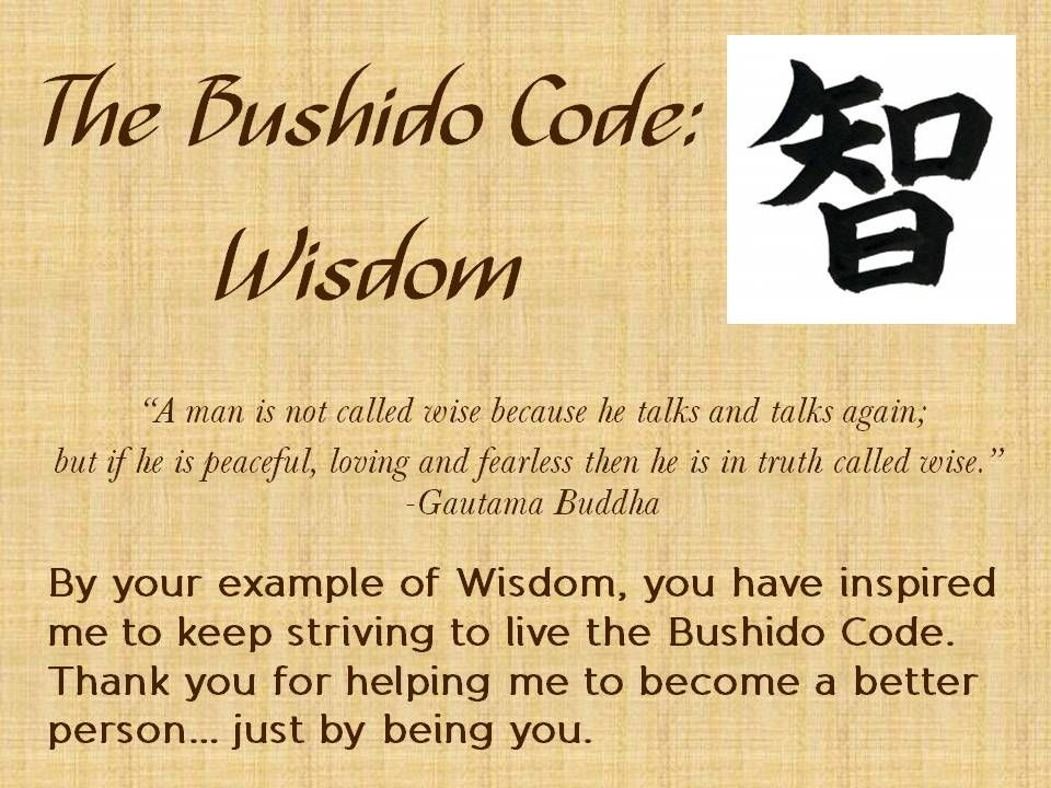 The Bushido Code - Wisdom Shosan 正三 Pinterest Wisdom - code of conduct example