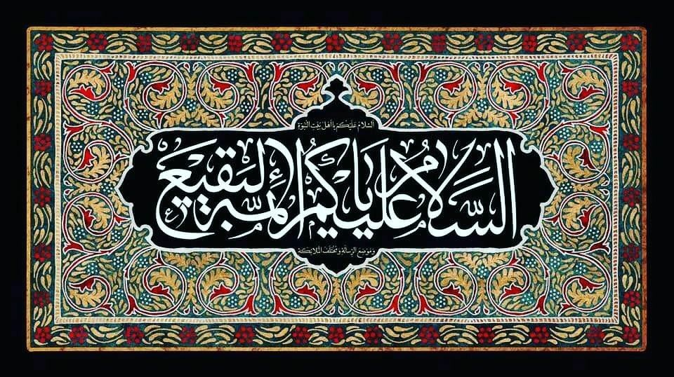 اللهم العن الجبت والطاغوت Islamic Calligraphy Arabic Words Calligraphy