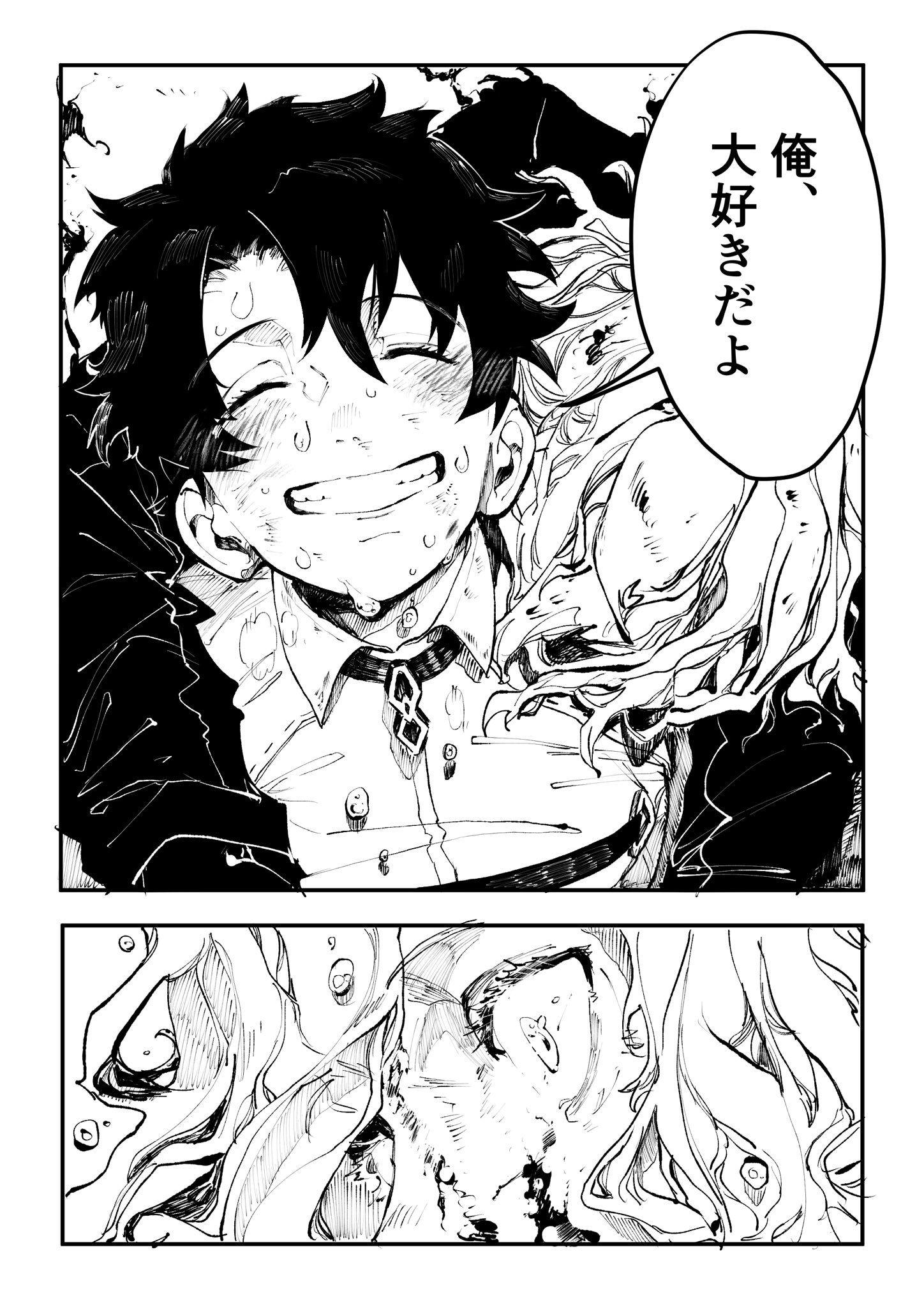 Pin by やーこ on 目 Anime drawings, Manga art, Anime art