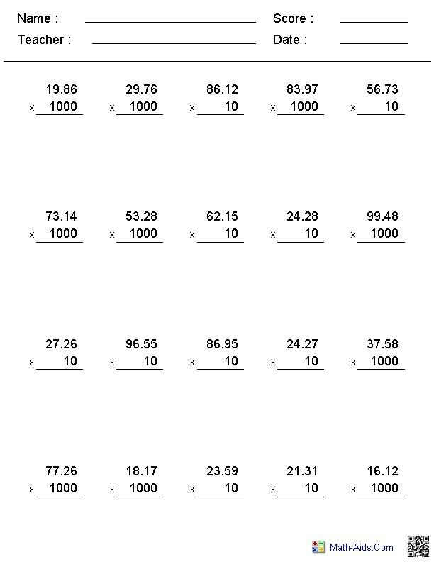 Pin by Miriam Magri on Maths   Pinterest   Math and Multiplication
