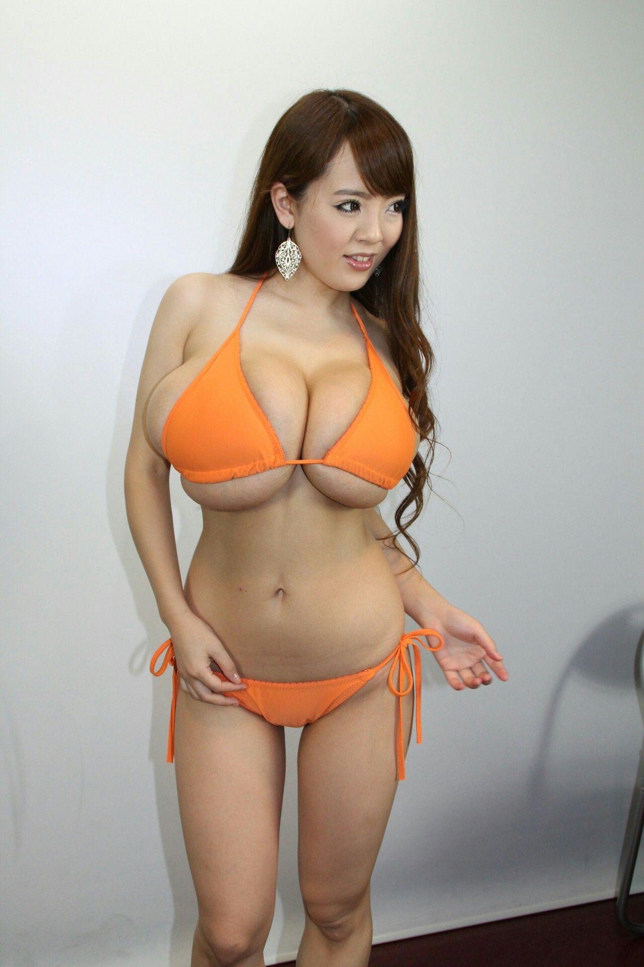 dry hump Asian