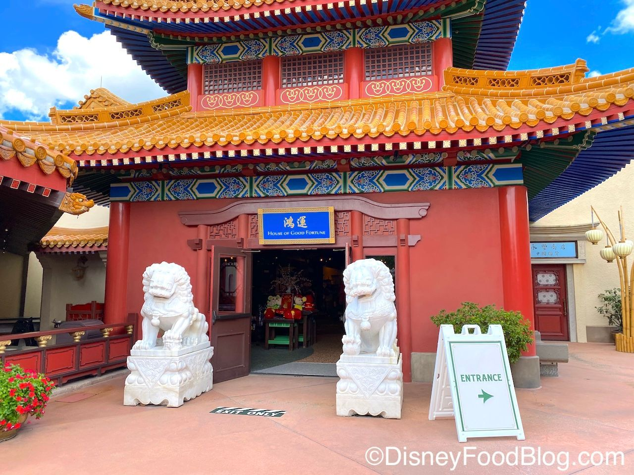 What S New In Epcot A Surprise Closure Epcot Transformation Additions And More The Disney Food Blog In 2020 Disney Food Blog Disney Food Recipe For Mom