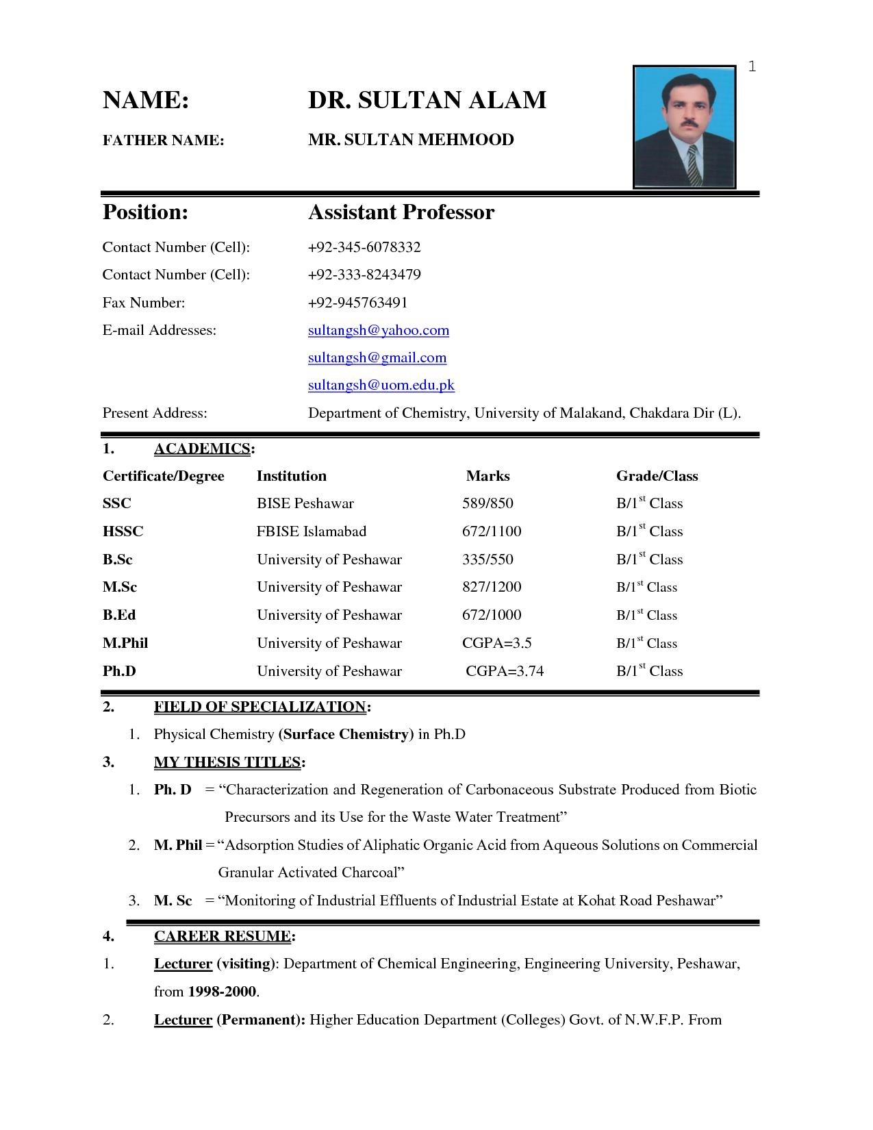 resume simple sample bio data