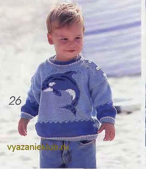 пуловер для мальчика 1 2 года для детей до 3 лет каталог файлов