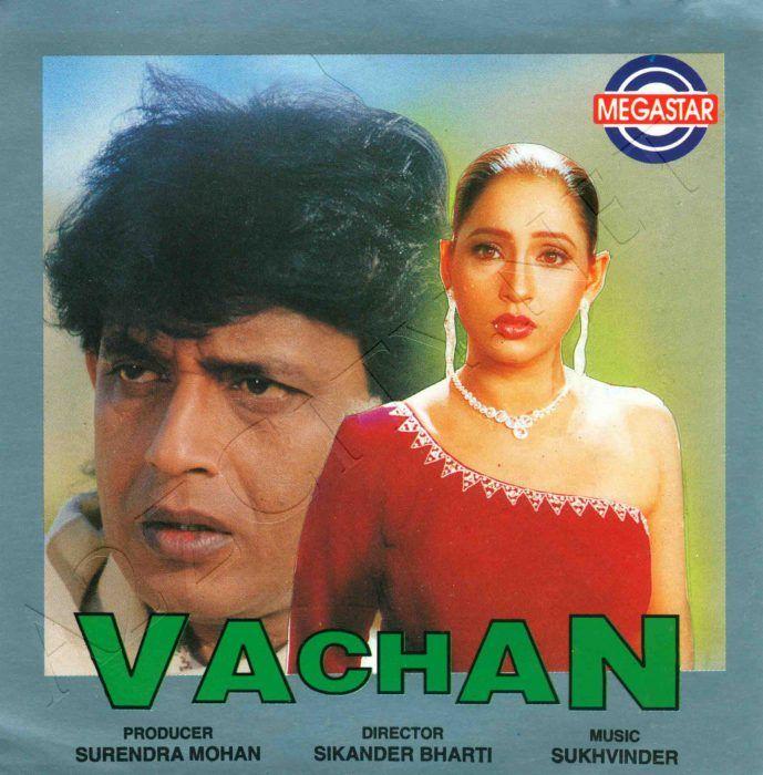 kurbaan 1991 film songs download