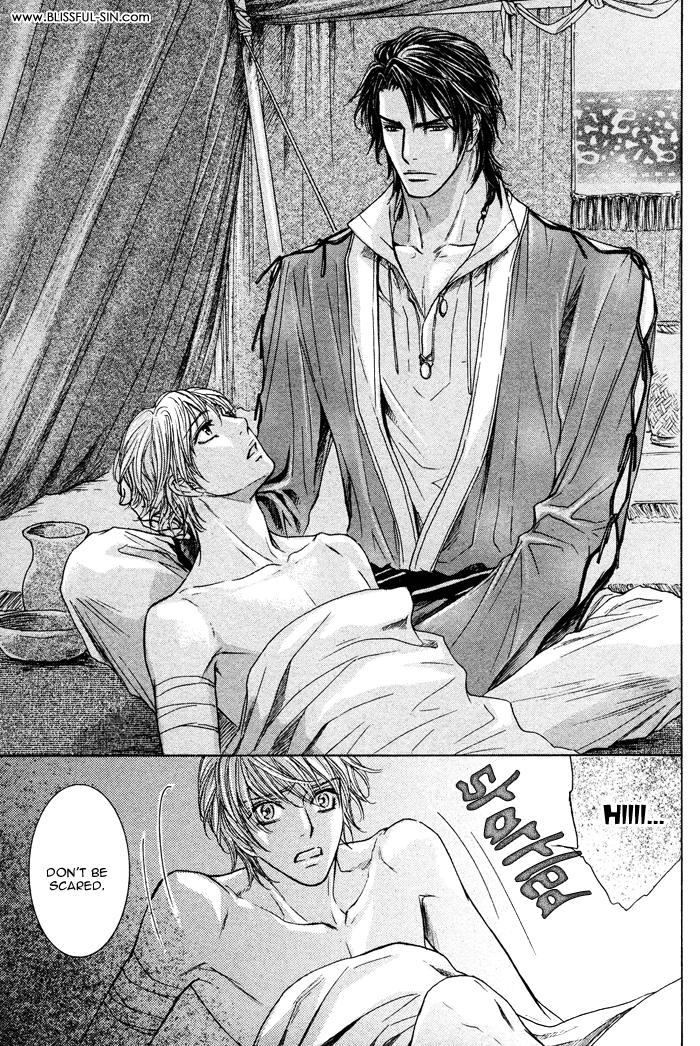 Rose and Savage (Yaoi Manga)