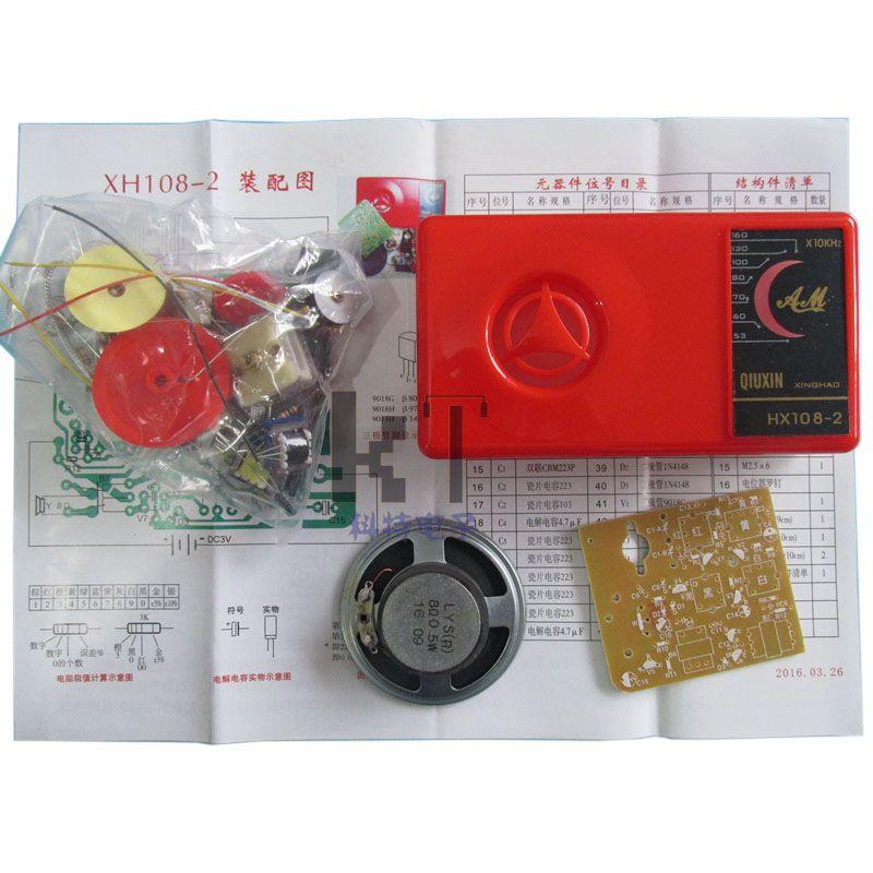 New 7 Tube Am Radio Electronic Diy Kit Electronic Learning Kit Set