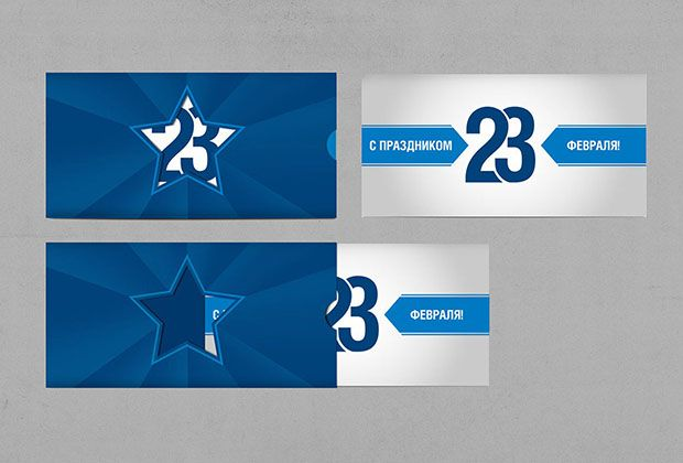 Открытки корпоративные дизайн 3