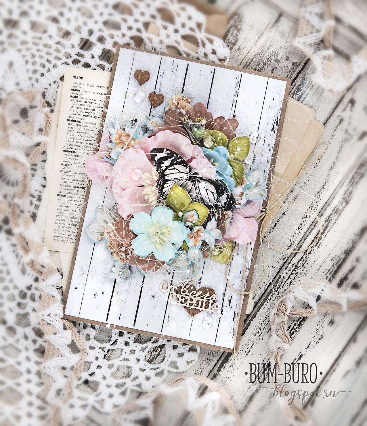 Школьному альбому, мастер-класс по изготовлению открыток из скрапбукинга на тему весна
