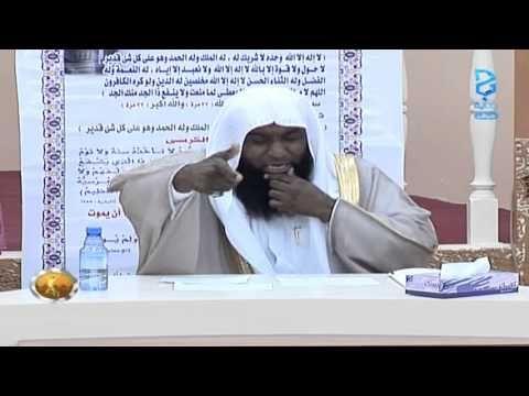 تعليق الشيخ بدر المشاري حول قطع السعودية العلاقات مع إيران زد رصيدك52 Baseball Cards Projects To Try Cards