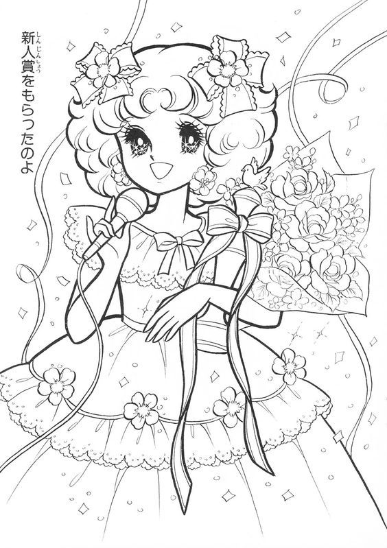 Anime & Manga Coloring. from Honey Angel Colouring Book | Anime ...