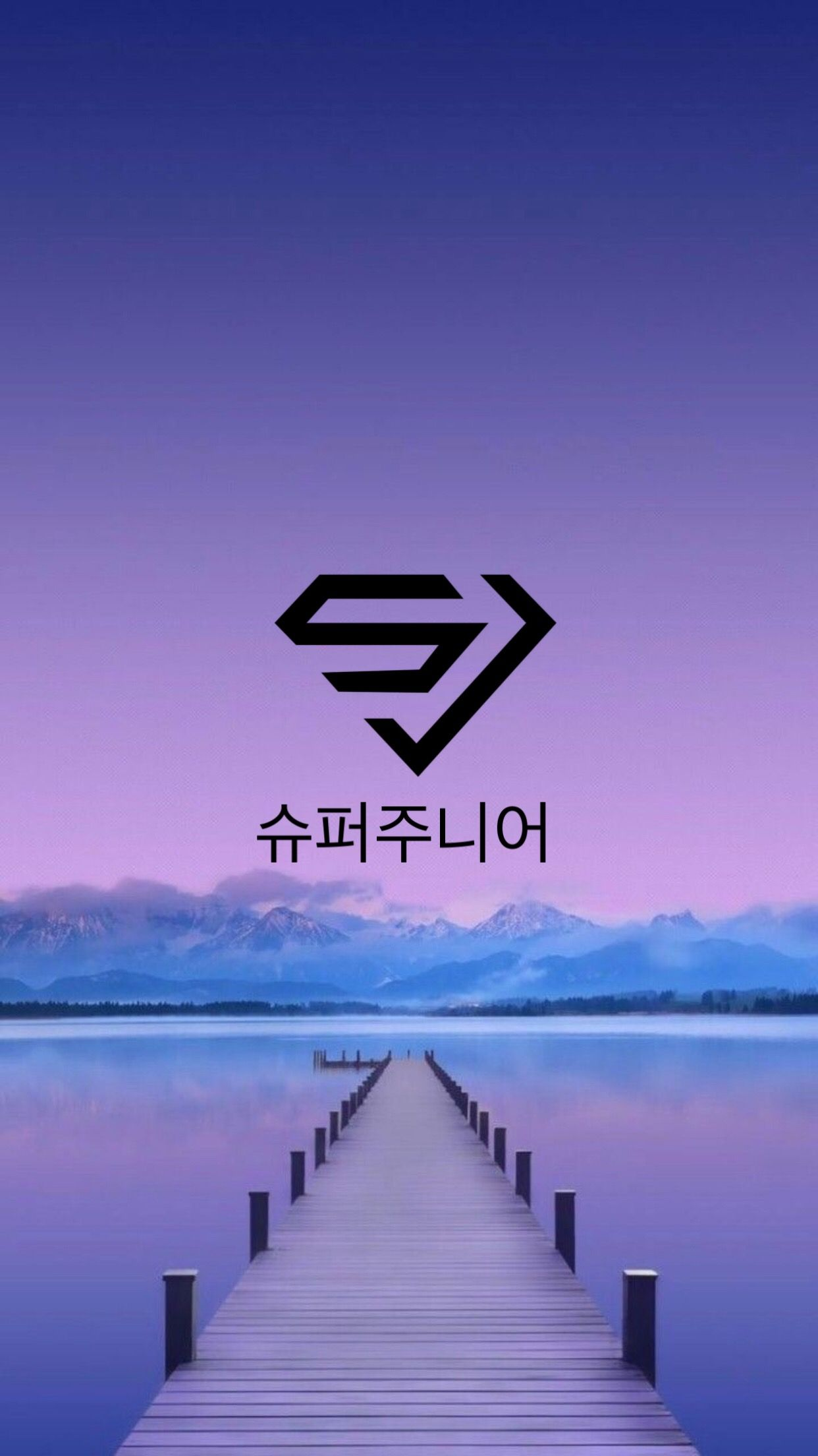 """Our bridge is forever."" SJ logo black ink hangul"