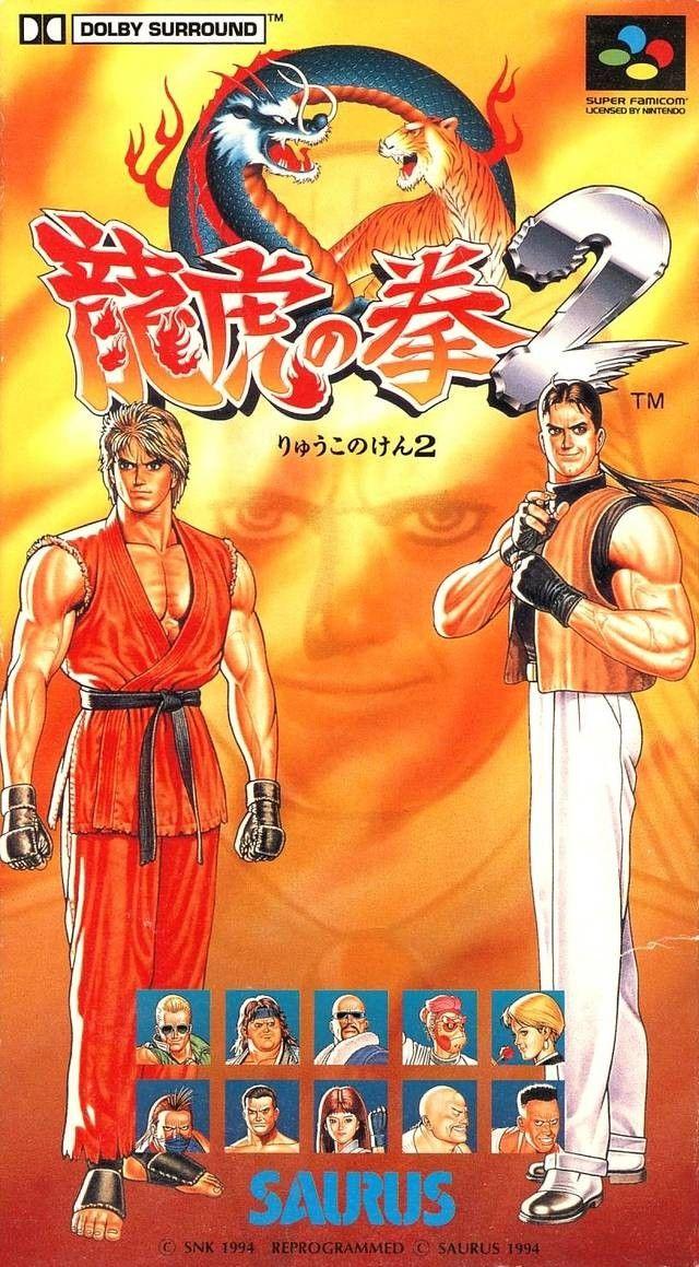 Art Of Fighting 2 Saurus Super Famicom Retro Gaming Art Art Of Fighting Video Game Fan Art