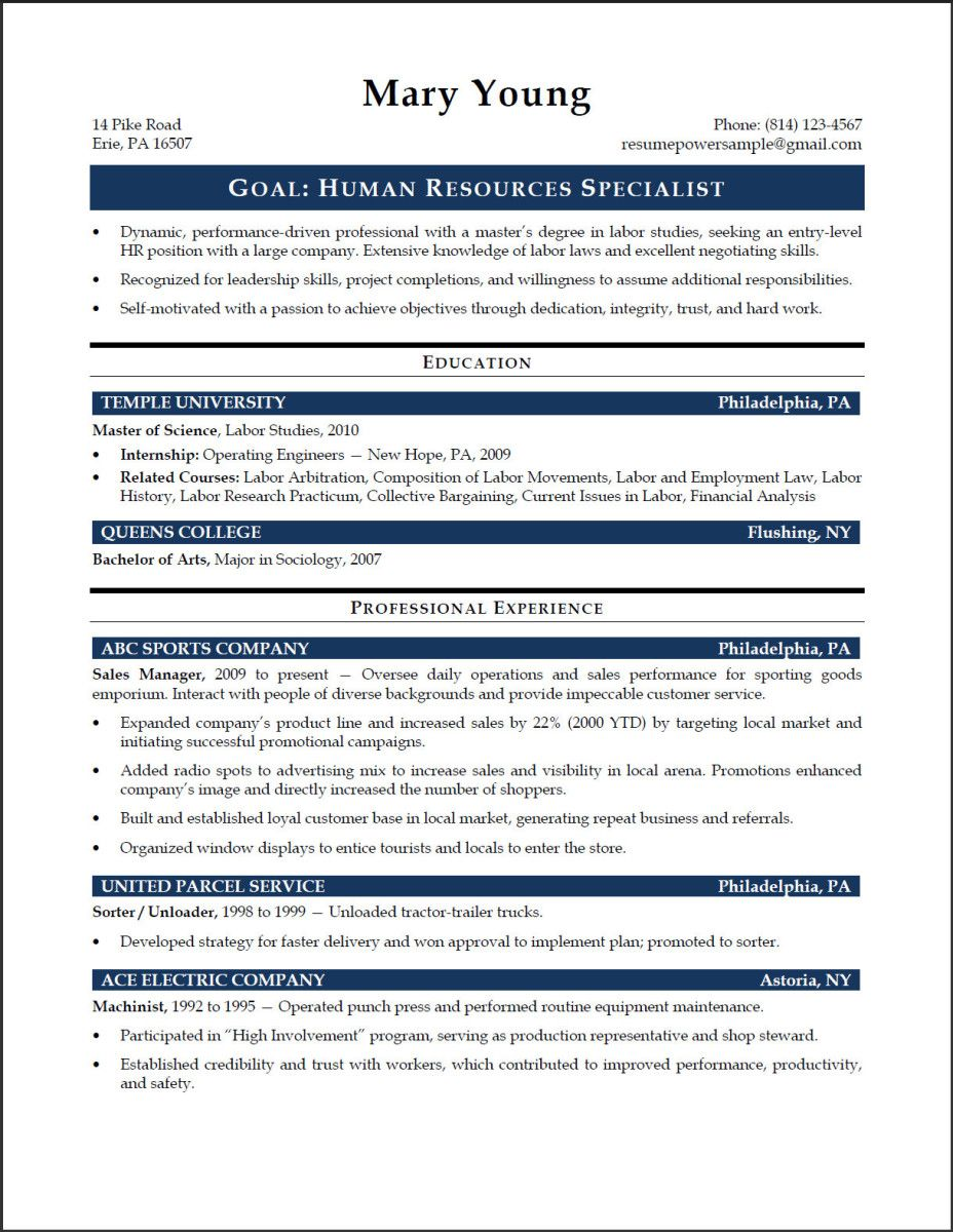 15 Entry Level Project Management Resume Samples | Raj Samples ...