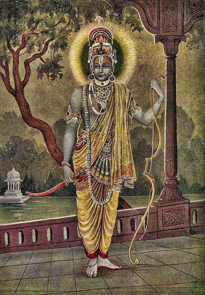 Dandavats   The Divine Form