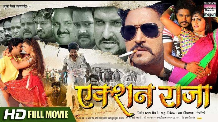 nagdev bhojpuri full movie download 480p