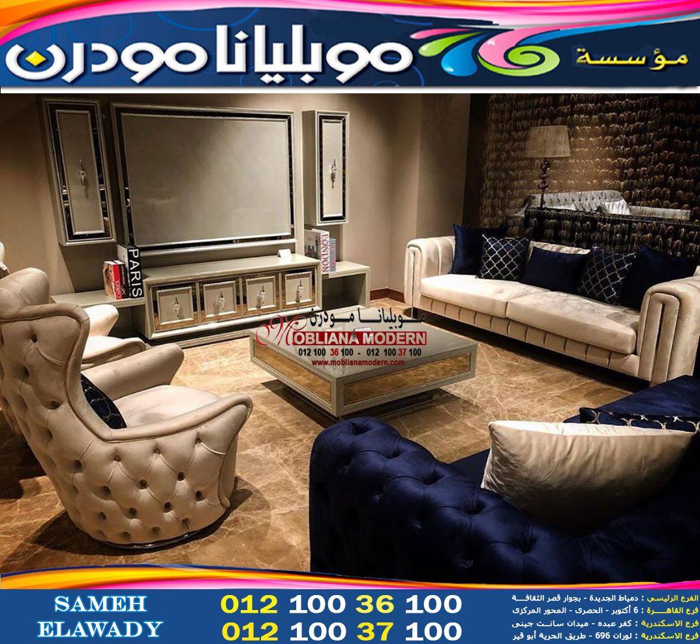 اجمل انتريهات مودرن اجمل انتريهات مودرن جديده Barcelona Chair Room Home Decor