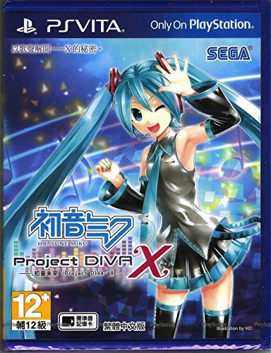 Hatsune Miku Project Diva X Chinese Subs For Playstation Vita Ps