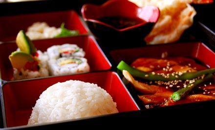 Spécialités nippones à emporter - Restaurant Yami Sushi à Lyon
