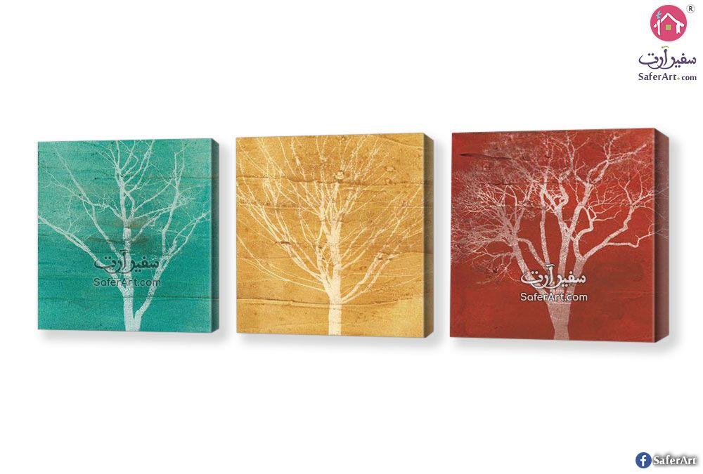 لوحات مودرن أشجار سفير ارت للديكور Tree Canvas Canvas