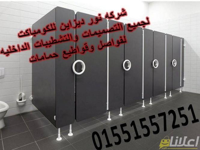 شركات كومباكت في مول العرب الاسكندرية مصر 27996 Aloe