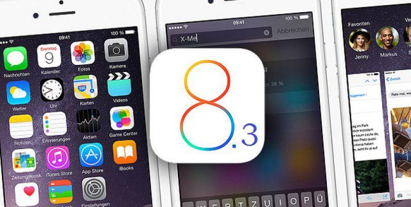 Κυκλοφόρησε το iOS 8.3