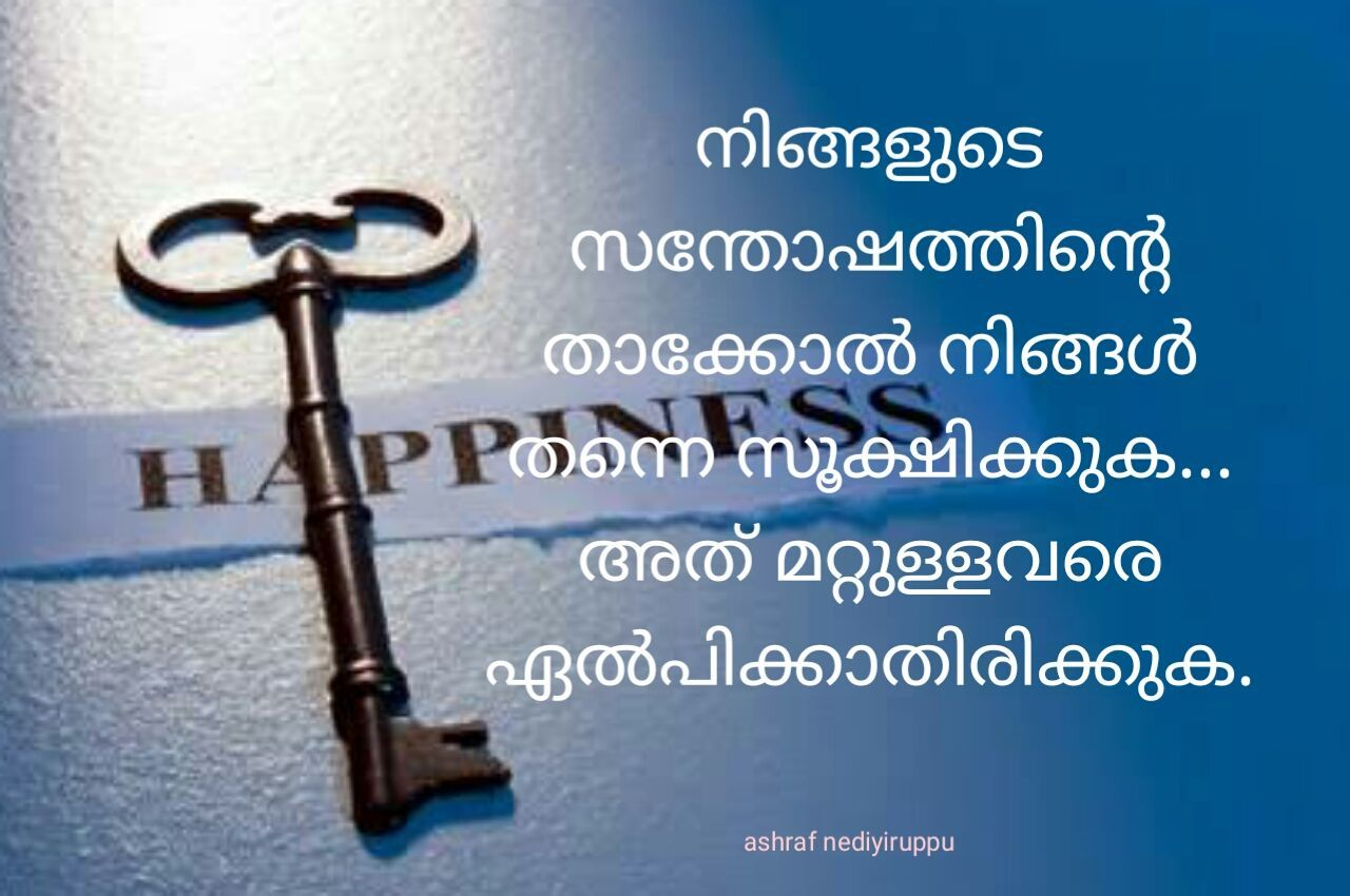 Inspirational Life Quotes In Malayalam - - #Inspirational #Life